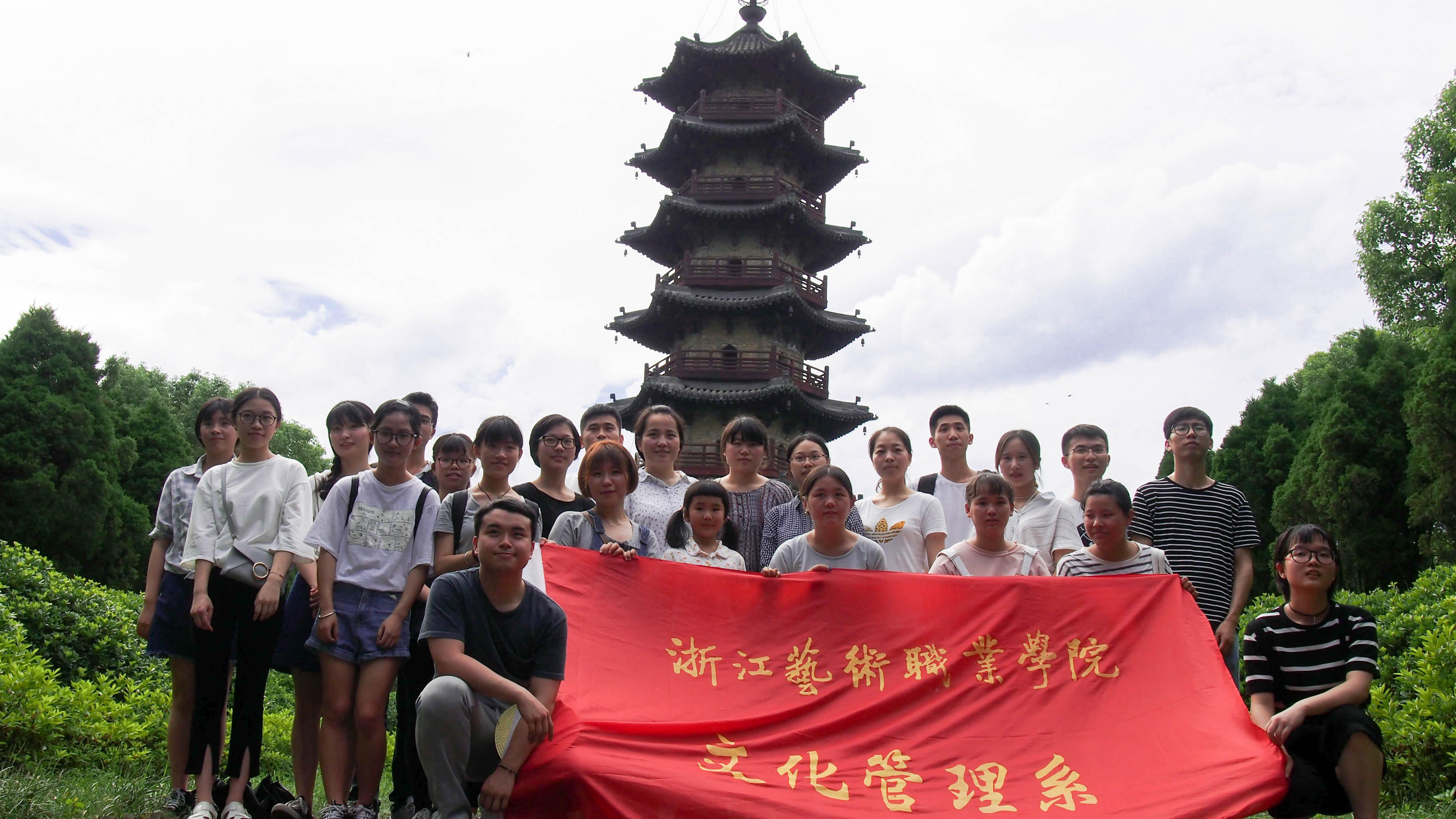 松阳博物馆,黄家大院,延庆寺塔和松阳乡村798,杨家塘村,酉田村等地.