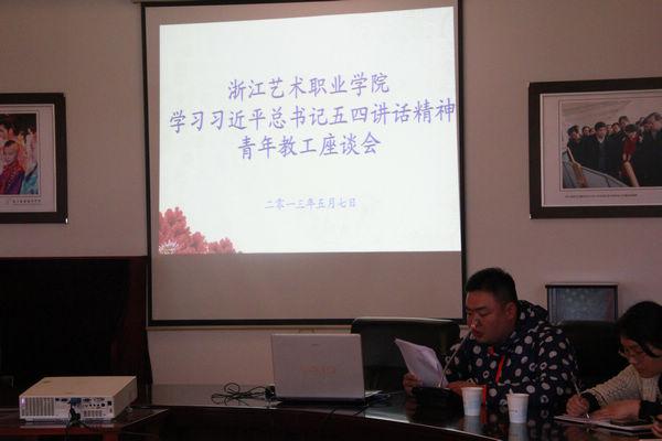 如何弘扬中国梦精神