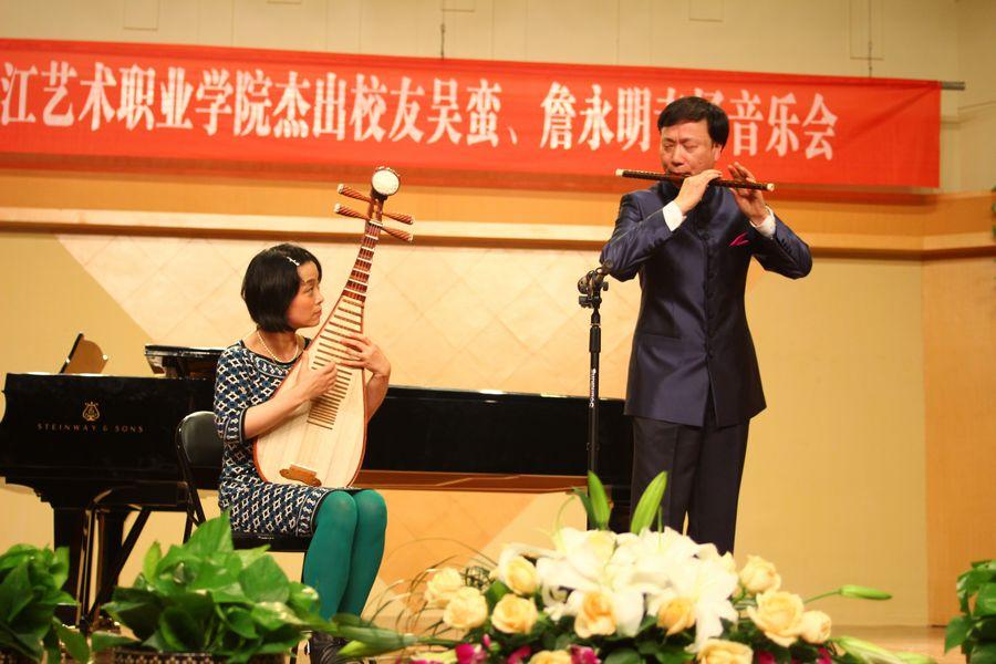 笛子协奏曲《兰花花》由詹永明改编